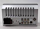 Автомагнитола 2 дин 7002 GT с GPS Bluetooth сенсорный мультимедийный плеер в машину с навигатором, фото 2