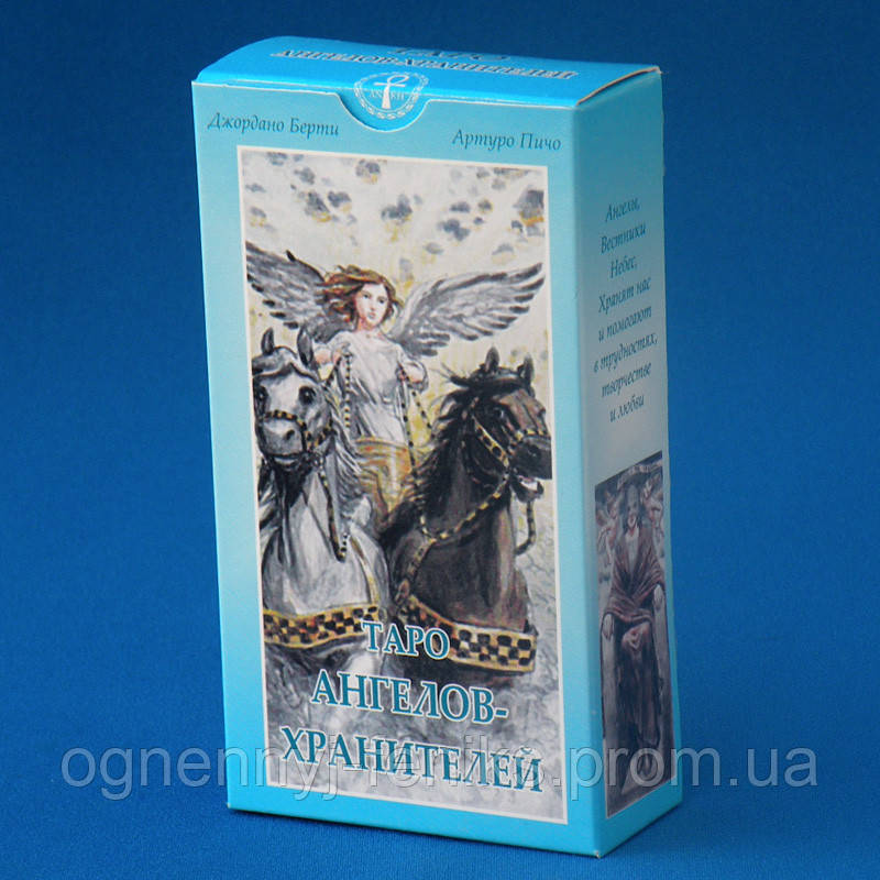 Карты таро ангелов картинки гадать карты таро на год