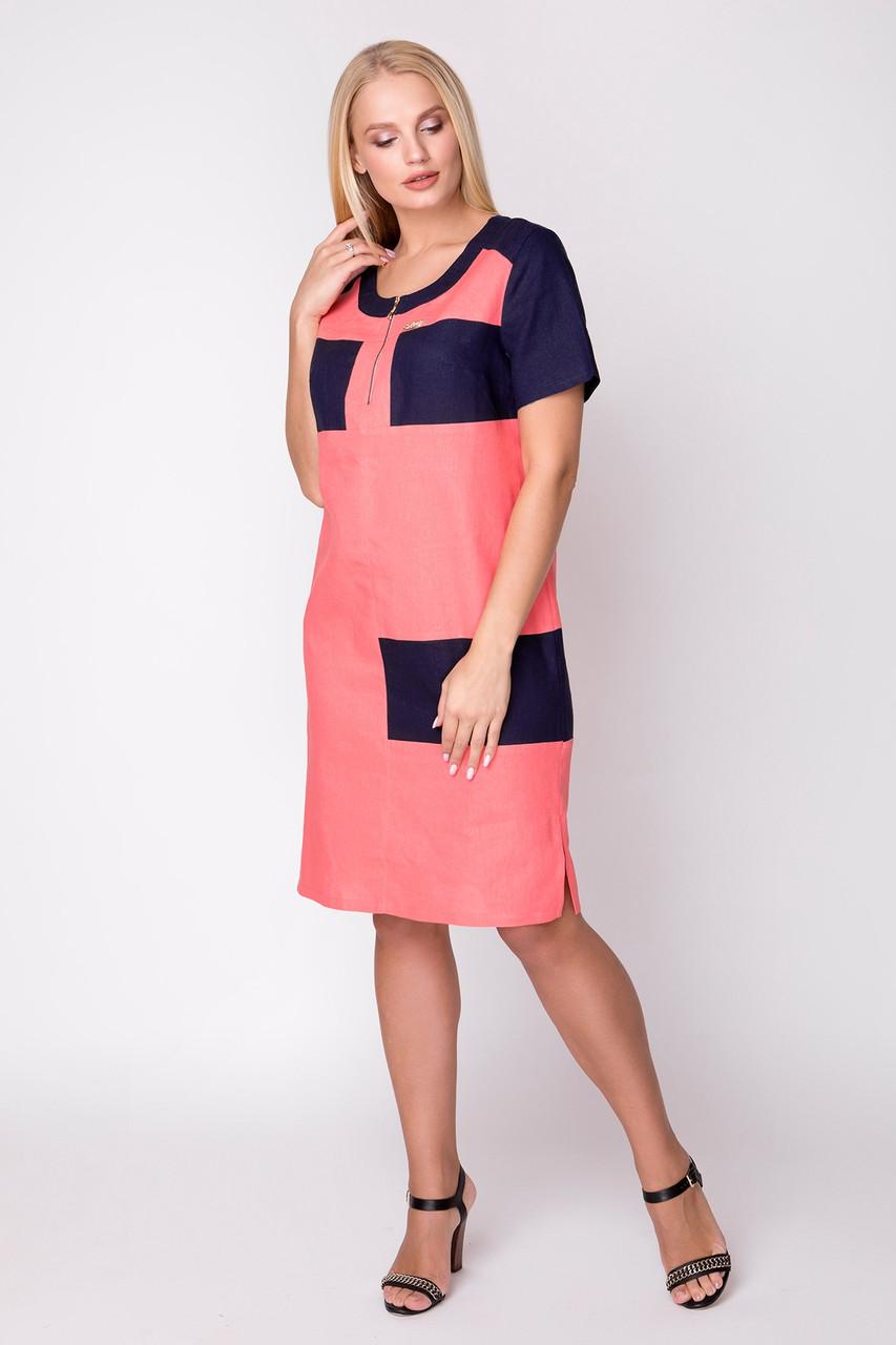 Платье Мила 50-56 персик