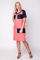 Платье Мила 50-56 персик, фото 1