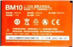 Аккумулятор Xiaomi Mi1 (BM10) 1930mAh