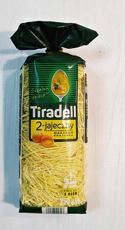 Макаронные изделия Tira dell Macaron 250 г, фото 2