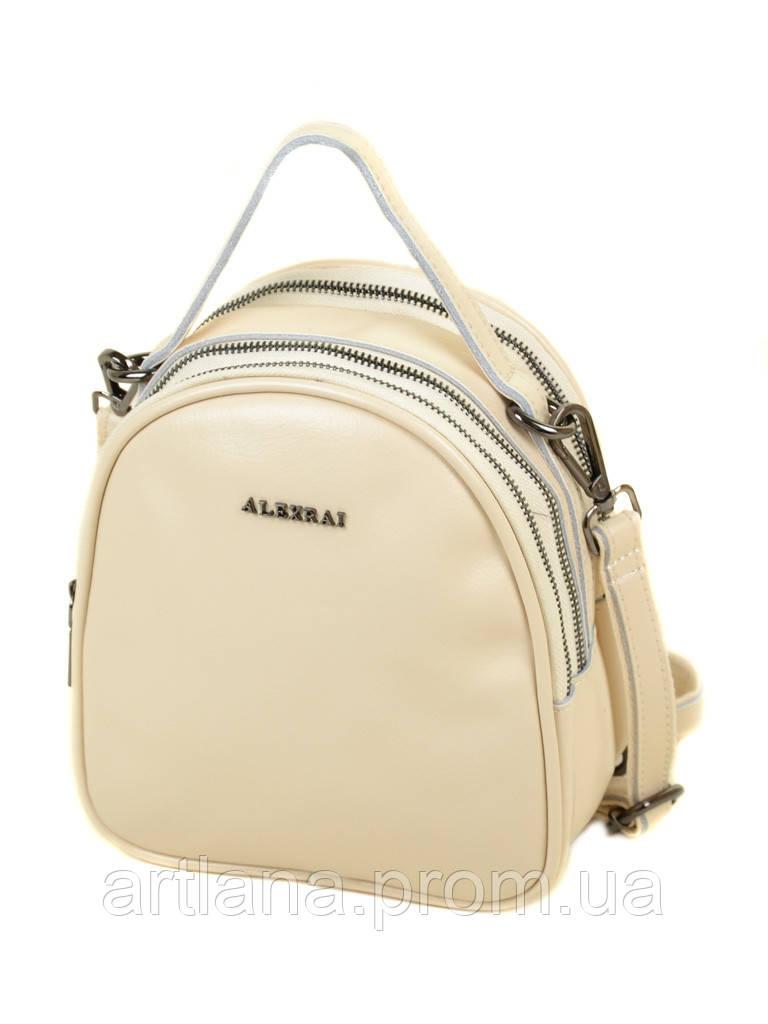 f38e28977b16 PODIUM Сумка Женская Рюкзак кожа ALEX RAI 03-4 1189 beige - ArtLana-рюкзаки