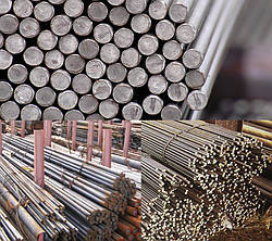 Круг сталевий гарячекатаний ст. 45 ф 12х6000 мм цк