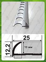Наружный алюминиевый угол для плитки до 9 мм L-2,7м. НАП 10