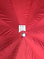 Зонт круглый усиленный 2.7 м для пляжа, торговый, садовый, с напылением , брезент, 10 спиц, чехол, фото 1