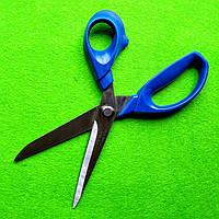 """Ножиці кравецькі 23.5 см """"Taksun"""" (№9). Синій"""