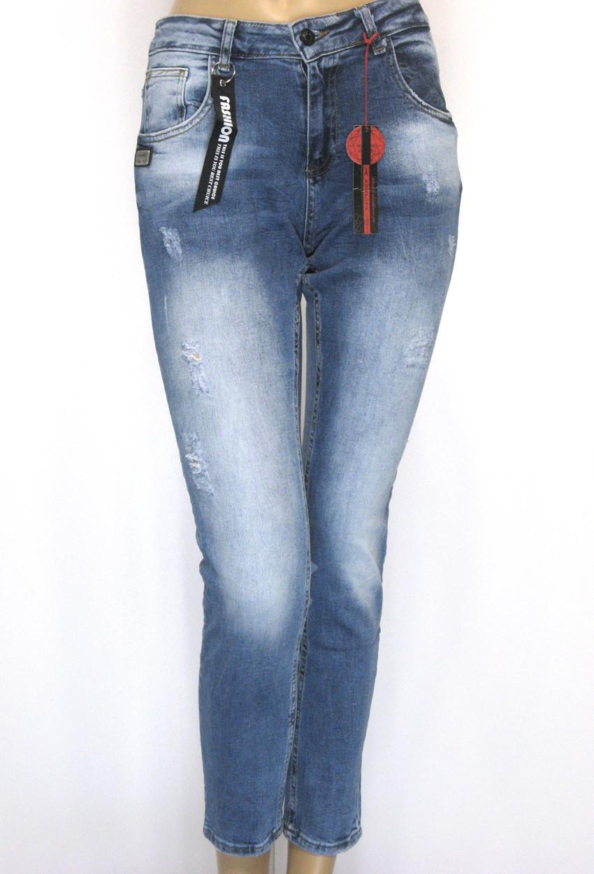 Женские джинсы бойфренд