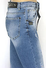 Женские джинсы бойфренд , фото 2
