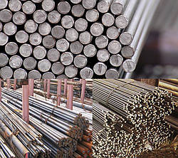 Круг сталевий гарячекатаний ст. 45 ф 48х6000 мм цк