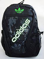 Выбор! Мужской практичный рюкзак. Спортивный рюкзак Адидас. Городской рюкзак. СРС3