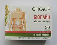 БИОЛАЙН Женский комплекс на растительной основе Choice (Украина)
