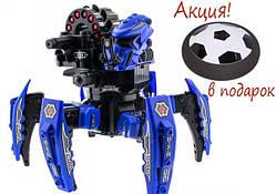 АКЦИЯ! Мяч в подарок. Большой боевой робот - паук детская игрушка с лазерным прицелом и стрелами