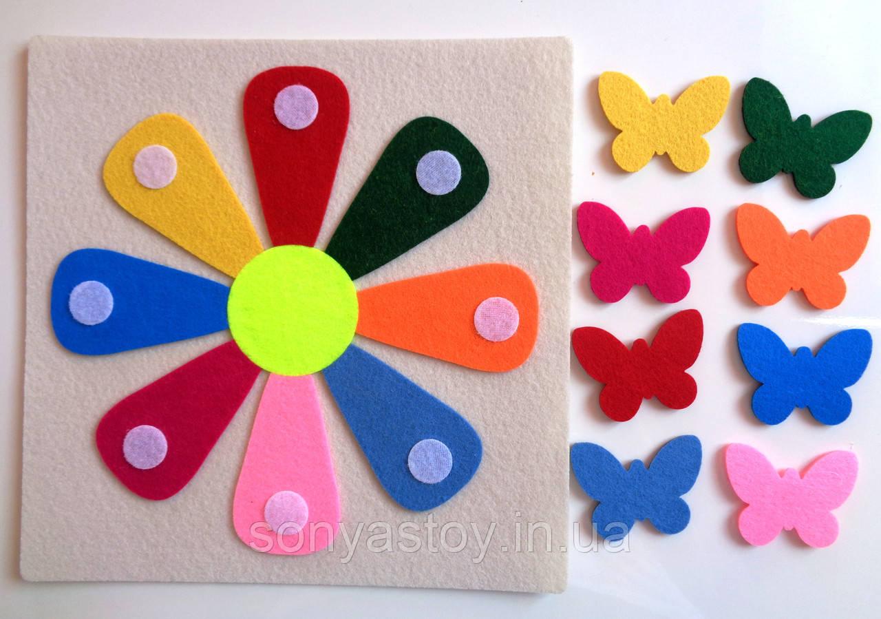 Мини-коврик Бабочки, для изучения цветов и тактильных ощущений, 1+