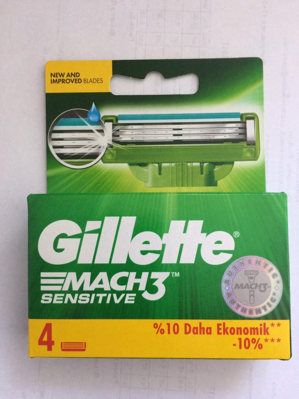 Каccеты мужские для бритья Gillette Mach3 Sensitive 4 шт. (Лезвия катриджи Жиллетт Мак 3 сенсетив Оригинал)