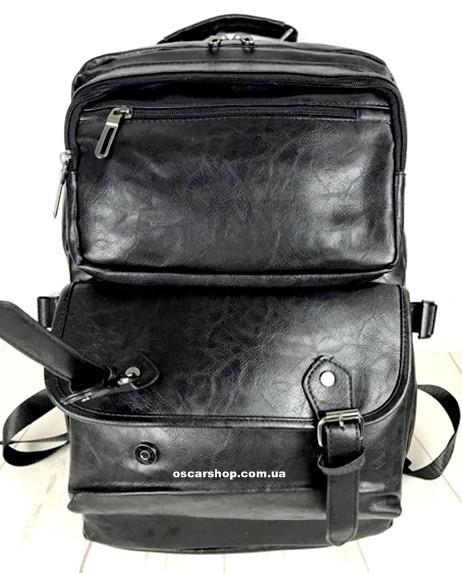 977dc1bd8a7e Женский портфель. Сумка для документов. Кожаный рюкзак. Мужской портфель.  Сумка для ноутбука