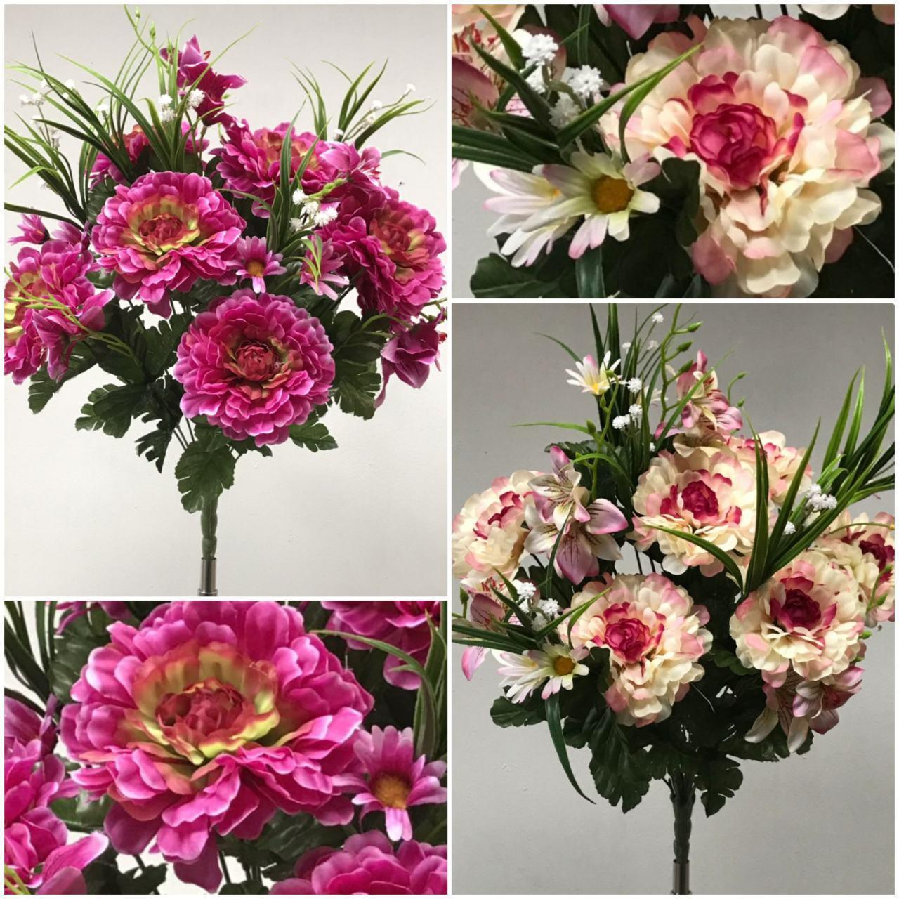 Штучні пишні квіти, 5 кольорів, 18 голів, 50см, 160/140 (ціна за 1 шт.+20 грн.)