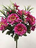 Штучні пишні квіти, 5 кольорів, 18 голів, 50см, 160/140 (ціна за 1 шт.+20 грн.), фото 2