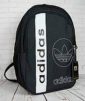 Мужской рюкзак Adidas. Городской рюкзак Адидас РК3-1