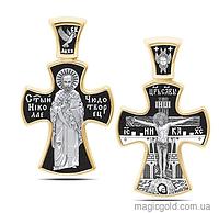 Крест Николай Чудотворец серебро с золотом