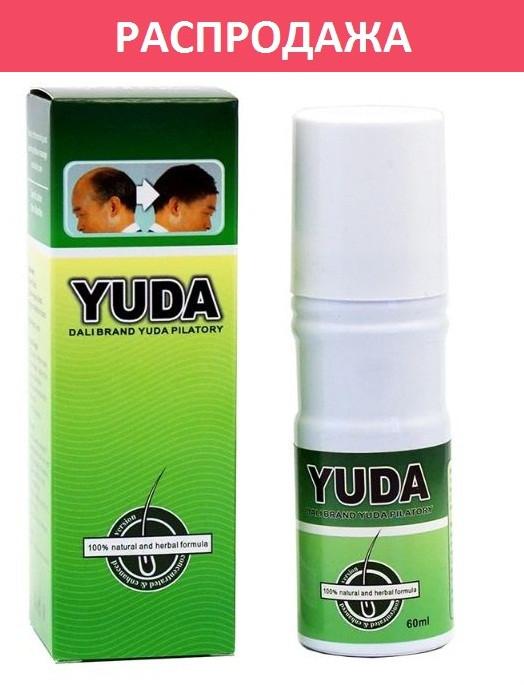 Средство для роста волос Yuda Pilatory, НАТУРАЛЬНОЕ - 100%
