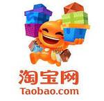 Заказы и доставка с сайта Taobao.com и 1688.com