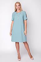 Платье Кулон 48-54 мята, фото 1
