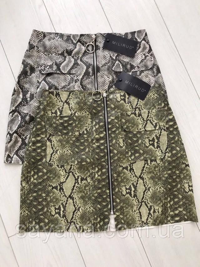 юбка с модным принтом