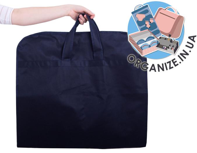 Чехол-сумка с ручками 110*10 см (синий)