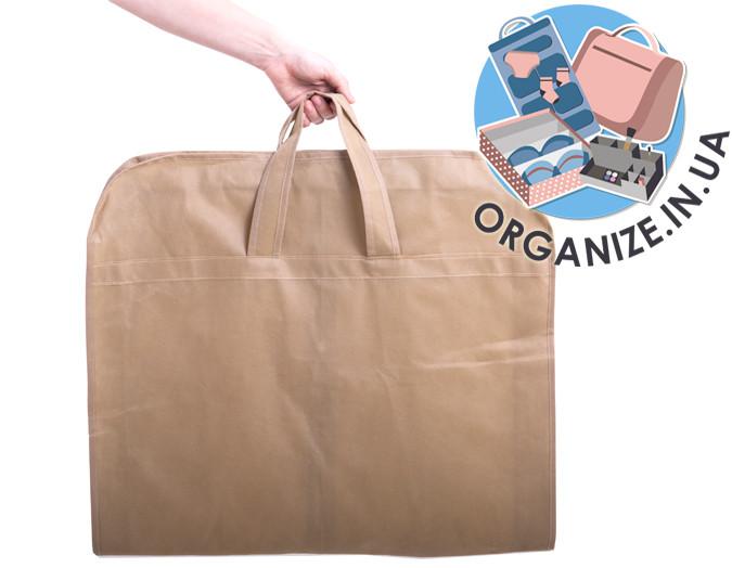 Кофр-сумка с ручками 110*10 см (бежевый)