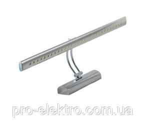 Светодиодный LED светильник для подсветки картин и зеркал 5W ZL70075 Z-Light