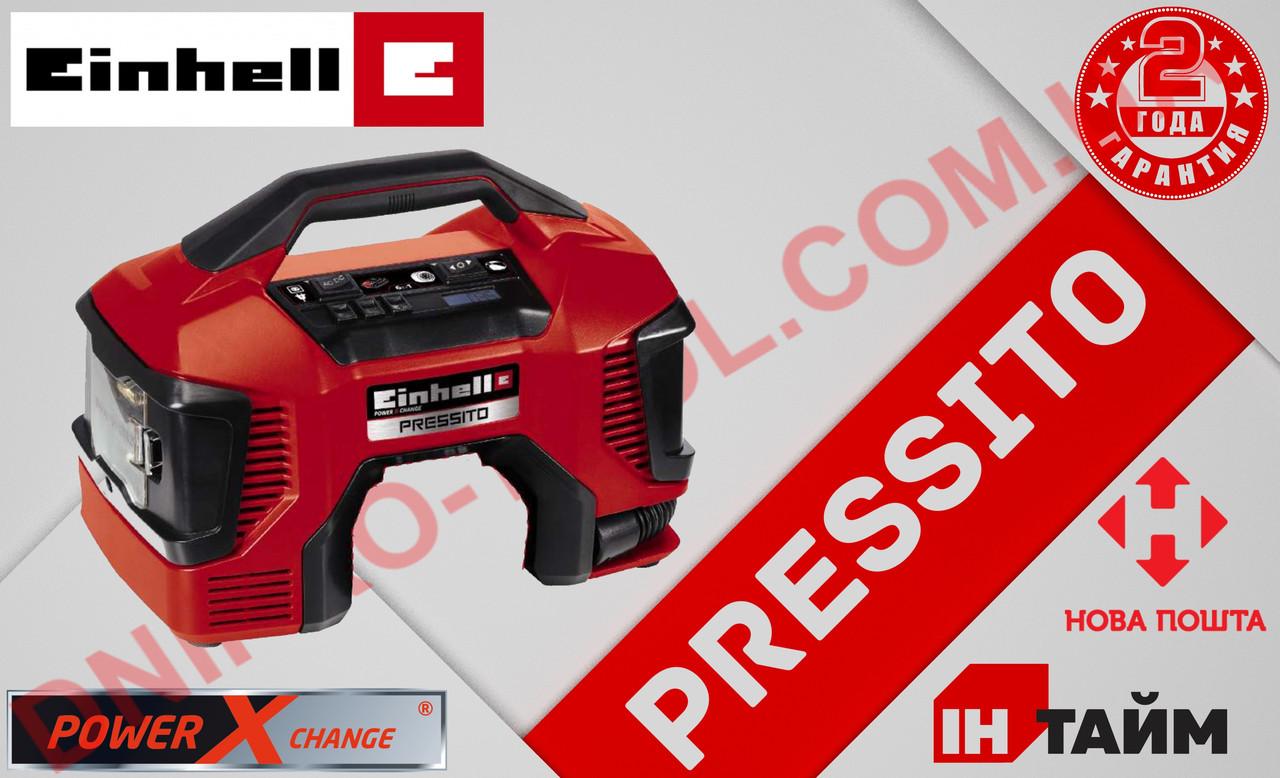 (Power X-Change) Аккумуляторный гибридный компрессор Einhell PRESSITO - Solo  (4020460)