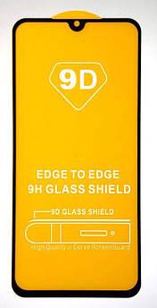 Защитное стекло 5D Xiaomi Mi 9 SE Black