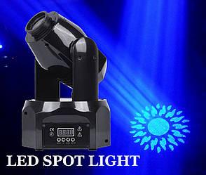 Световая движущаяся голова LED прибор spot moving head 30Вт