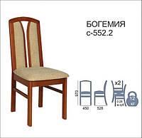 """Стул обеденный """"Богемия"""""""