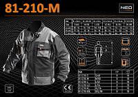 Курточка рабочая размер 50, 170-176мм., NEO 81-210-M