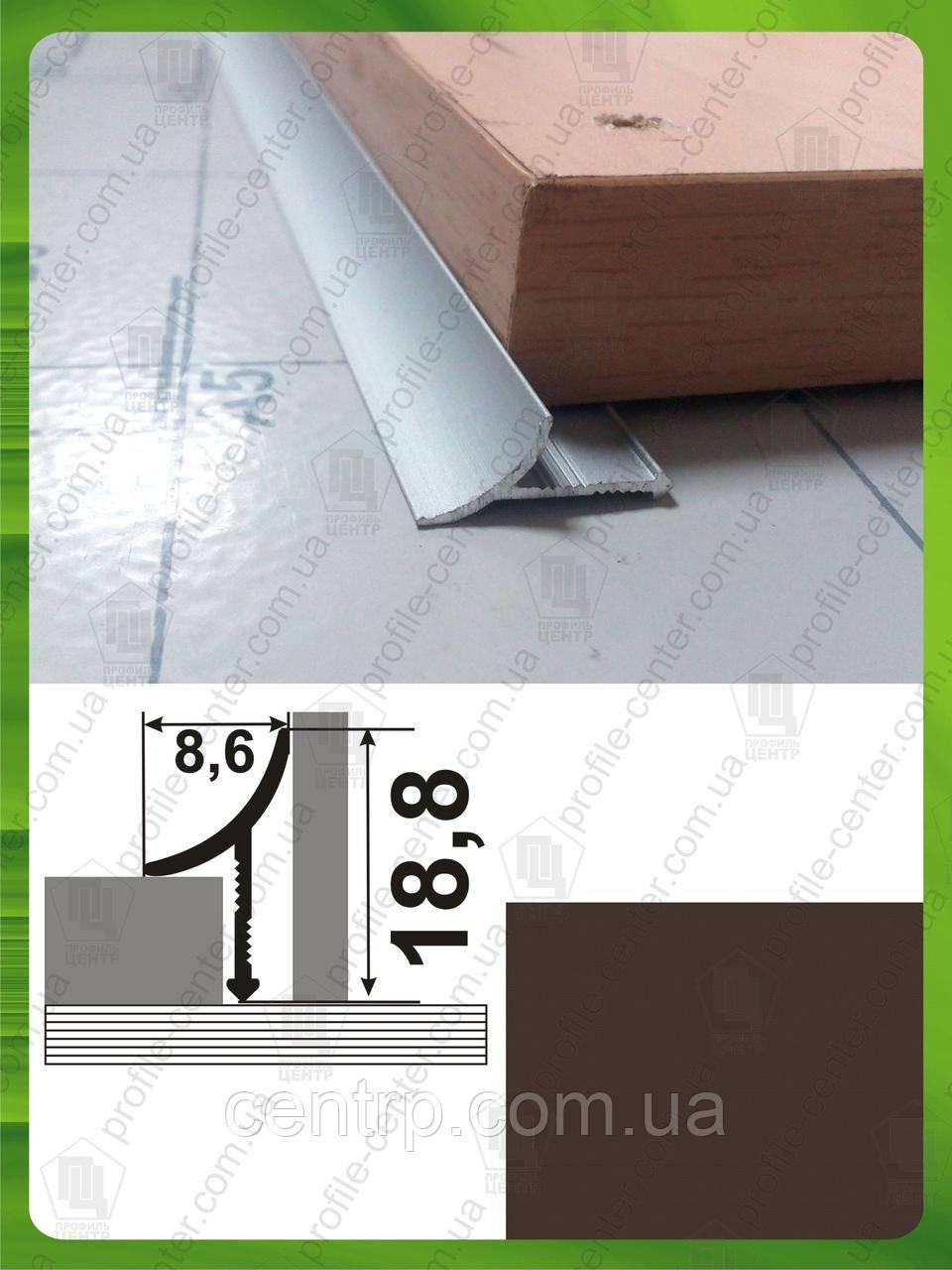 Внутренний угол для плитки, универсальный. АВП L-2.7м. Шоколад (краш)