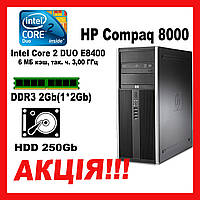 "Системный блок ""HP Compaq 8000"" /Intel Core2 Duo 8400/DDR3 2Gb/HDD 250Gb  (аналог Dell 780,380) k.9005"