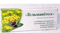 Свечи от гельминтов Гельмавитол- фитосвечи от глистов(10свечей,Украина)