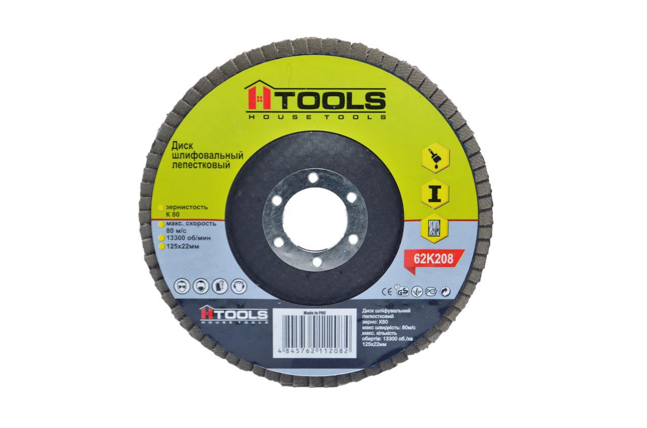 Диск шлифовальный лепестковый 125*22 мм зерно 150 Htools 62K215
