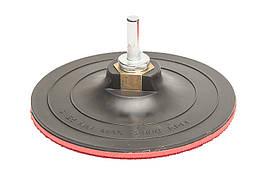Диск универсальный для наждачной бумаги 125 мм, М14, h=2 мм Htools 62K601