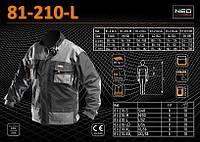 Курточка рабочая размер 52, 176-182мм., NEO 81-210-L