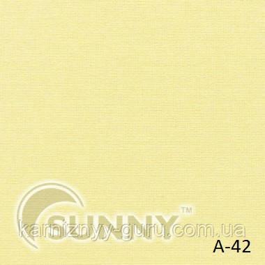 Рулонные шторы для окон в закрытой системе Sunny с плоскими направляющими - ПЛАСТИК, ткань A