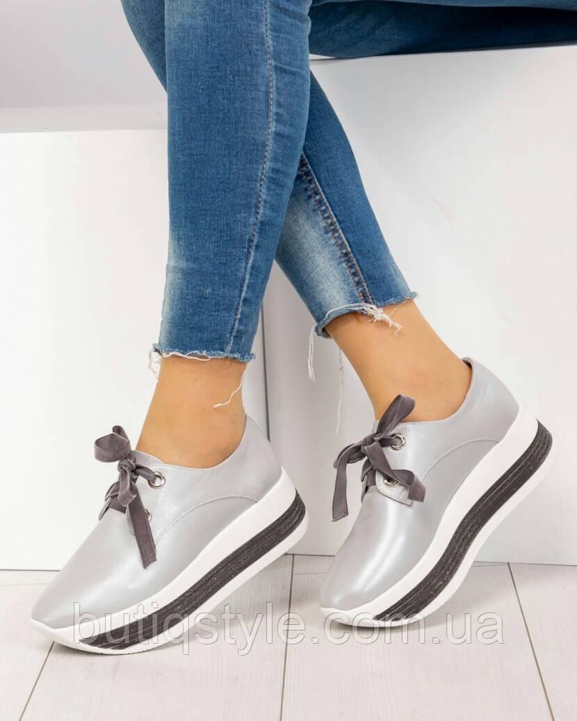 36 размер Красивые женские серые кроссовки натуральная кожа на толстой подошве