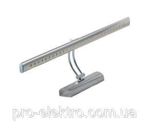 Светодиодный LED светильник для подсветки картин и зеркал 7W ZL70077 Z-Light