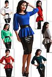 Эффектный комлект состоящий из  блузки с баской и юбки в обтяжку 42-56р, фото 6