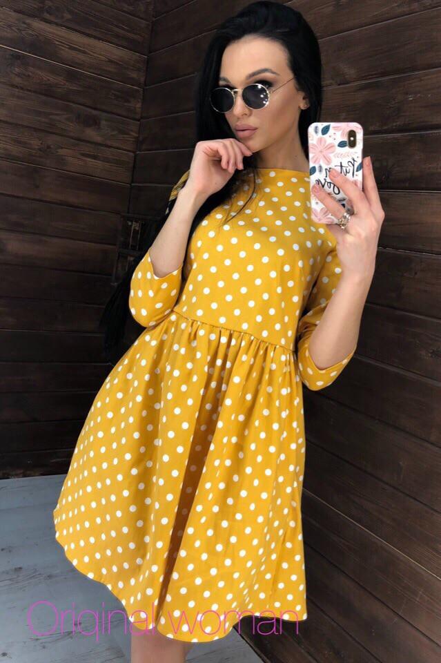 d69dbf05e71 Коттоновое летнее платье в горошек с пышной юбкой 2py2522 -  Интернет-магазин Tailor в Харькове