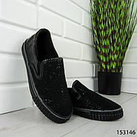 """Мокасины женские, черные """"Federy"""" эко кожа + эко замша, кроссовки женские, кеды женские, повседневная обувь"""
