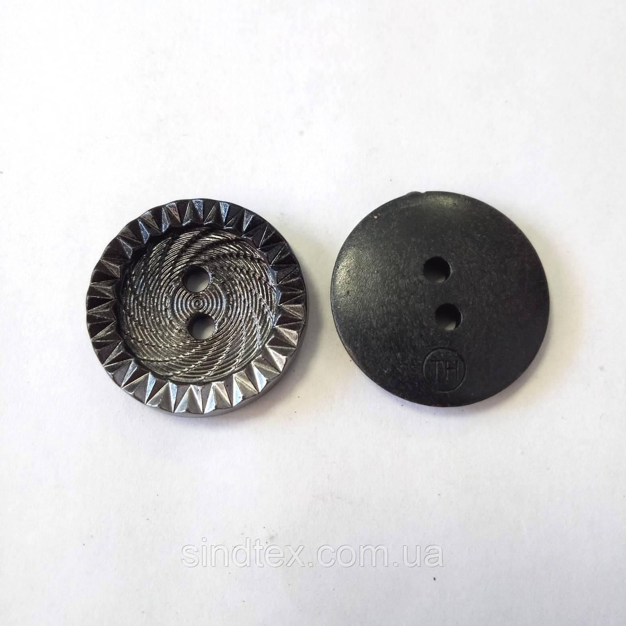 SALE ОПТ от 100шт Пуговица пластик черная 25мм