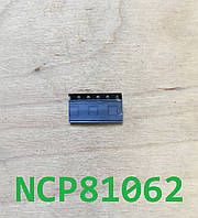 Микросхема NCP81062 / 81062 оригинал